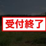 北杜市武川町第7災害時電力供給発電所(北杜市)