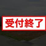 最勝寺第1災害時電力供給発電所(富士川町)